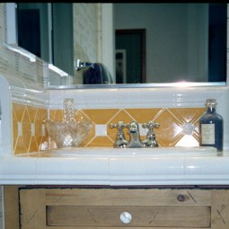 Bathroom Sink Backsplash